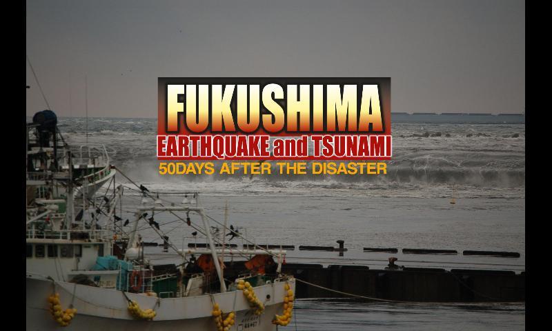 Fukushima Earthquake&Tsunami- screenshot