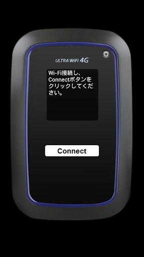 101SIソフトウェア更新