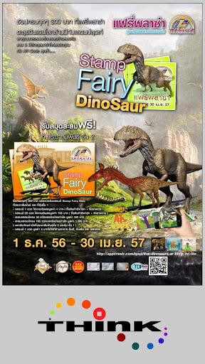 免費商業App|Stamp Fairy AR|阿達玩APP