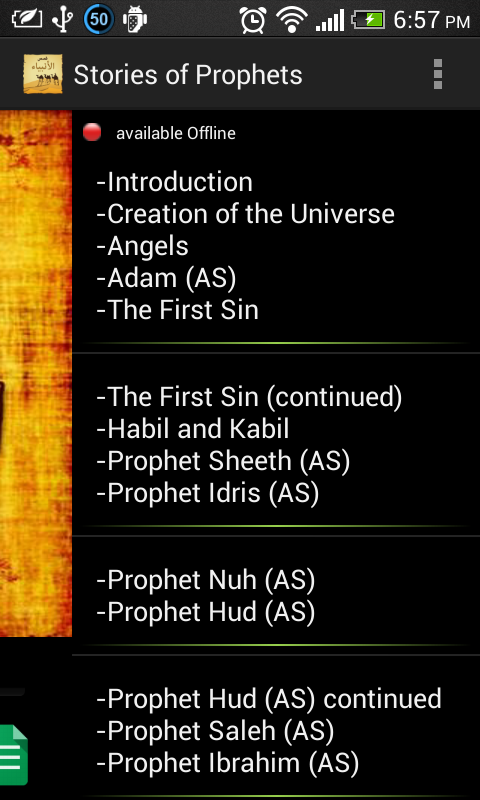 Quran Stories of Prophets- screenshot