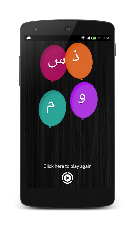 Traceeasy العربية Android Apps On Google Play