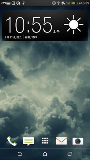 Storm Clouds 3D Live Wallpaper
