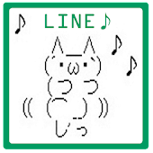AA Sticker for LINE (AsciiArt)
