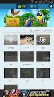Screenshot of 재밌는 교육 사전 – 동물원 (실사 동영상/동물화보)