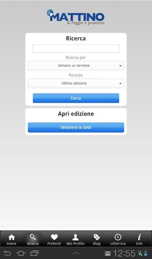 Il Mattino di Foggia - screenshot
