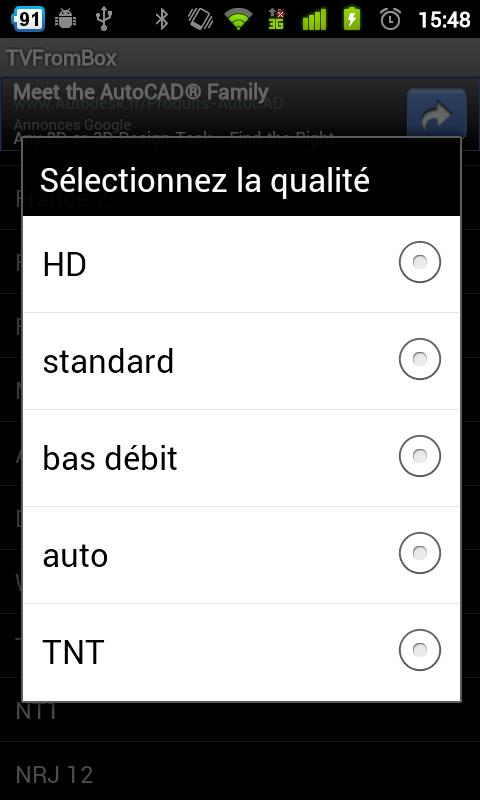 TV Box Facile - screenshot