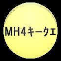 MH4Gキークエチェックリスト icon
