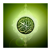 Prophet Muhammad Biography mp3