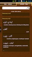 Screenshot of Kamus Al Umm