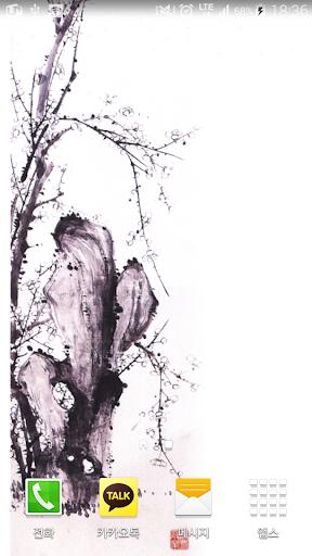 동양수묵묵배도대련배경