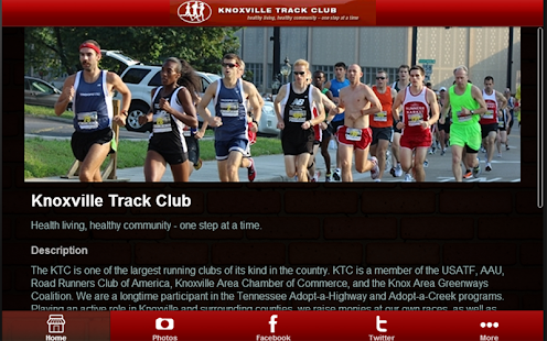 Knoxville Track Club- screenshot thumbnail