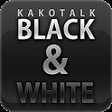 카카오톡 테마 - 심플 블랙