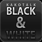 카카오톡 테마 - 심플 블랙 icon