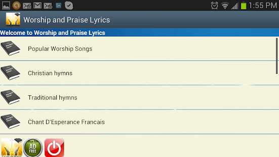 Worship and Praise Lyrics - screenshot thumbnail