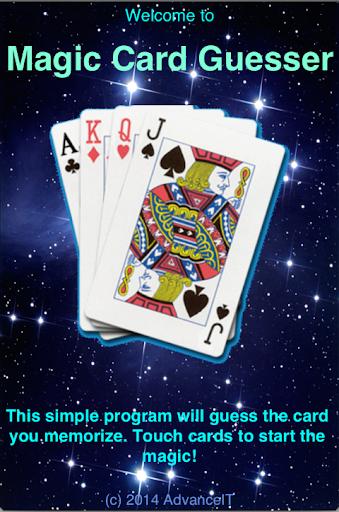 Magic Card Guesser