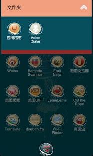 美丽海洋天使【GO桌面主题】】 漫畫 App-愛順發玩APP