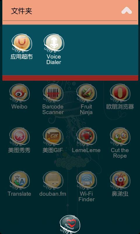 SEAS Theme GO Launcher EX - screenshot
