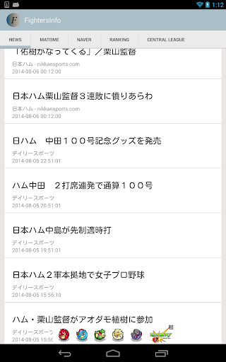 Kiwibank Story下載_Kiwibank Story安卓版下載_Kiwibank Story 1.1.4手機版免費下載- AppChina應用匯