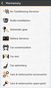 Markabaty - Car Management- screenshot thumbnail
