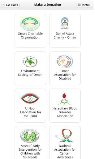 Official Donations App Oman