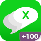 ExcelSMS Group sms plug-in 17 icon