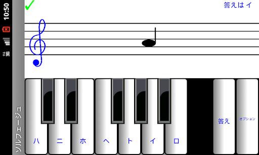 1音楽が音楽ノートを読んで学びます