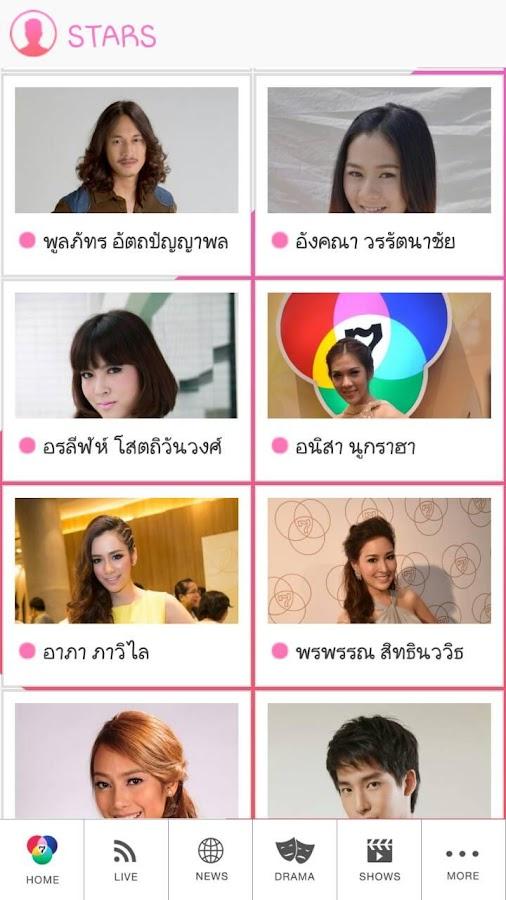 BBTV CH7- screenshot