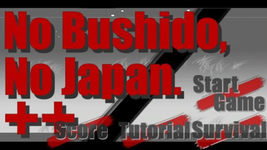 No Bushido, No Japan++- screenshot thumbnail