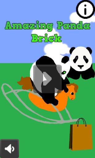 免費動作App|Amazing Panda Brick|阿達玩APP