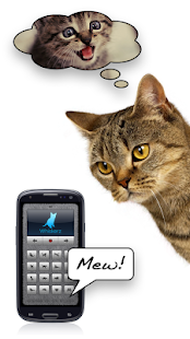Human-to-Cat Translator - screenshot thumbnail