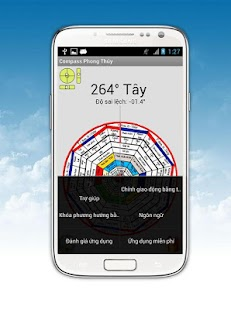 玩免費生活APP 下載免費風水羅盤 app不用錢 硬是要APP