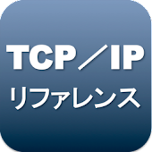 TCP/IP reference