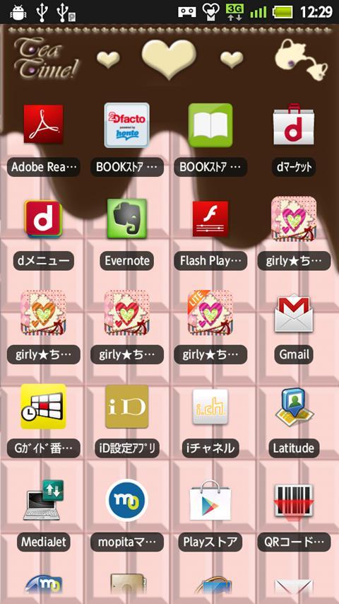 [girly change]Tea Time Navy- screenshot