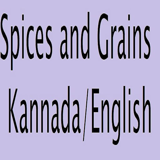 Spices and Grains in Kannada 書籍 App LOGO-APP試玩