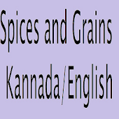 Spices and Grains in Kannada