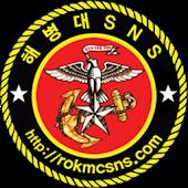 해병대SNS