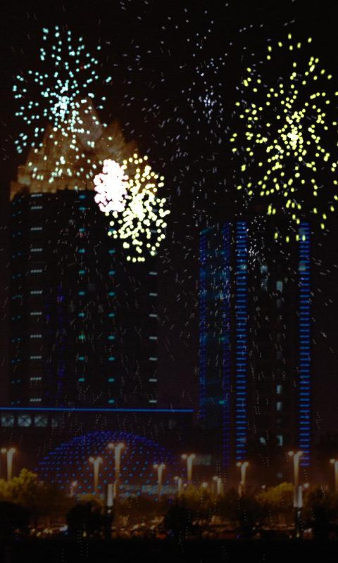 Fireworks - screenshot