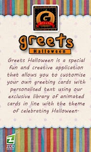 GREETS Halloween Greeting Card - screenshot thumbnail