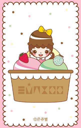 아이스크림 은쥬 카카오톡 테마