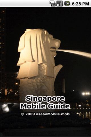 Singapore Travel Guide - screenshot