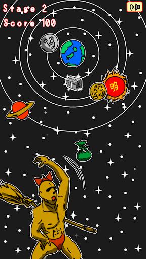 無料休闲Appのマッチョの宅急便|記事Game