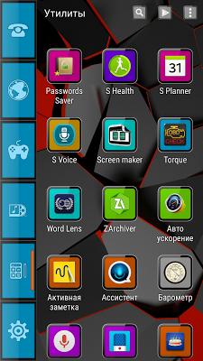 Eternity Theme for SL - screenshot