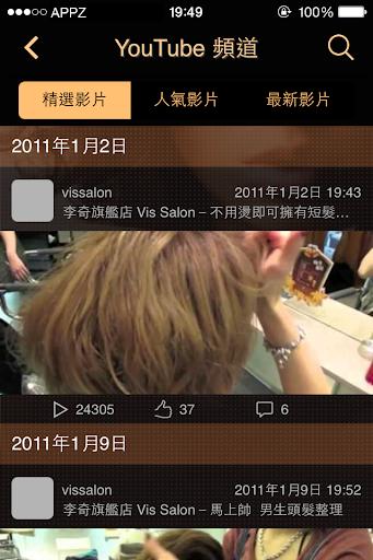 【免費生活App】李奇美髮沙龍-APP點子