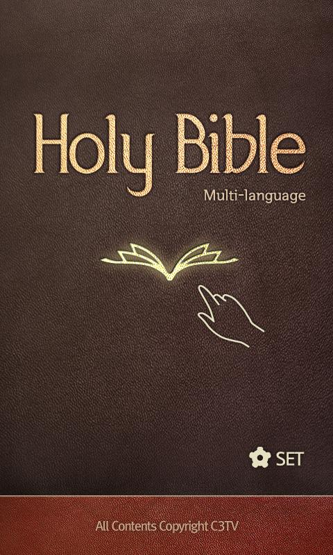 Holy Bible - Multi Language - screenshot