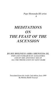 The Feast of the Ascension - screenshot thumbnail
