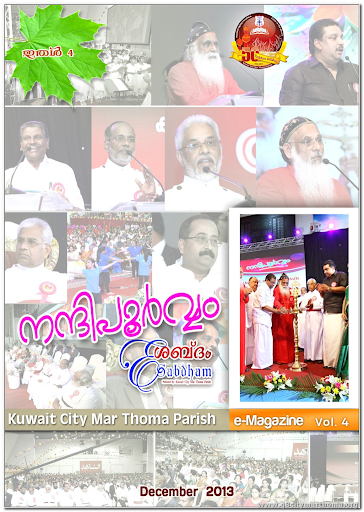 Kuwait City Marthoma ES Beta