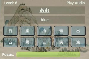 Screenshot of Survive!  Japanese