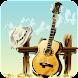 Guitar Solo SMS Ringtone