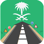 Saudi Driving Test - Dallah 1.3 Apk