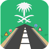 Saudi Driving Test - Dallah